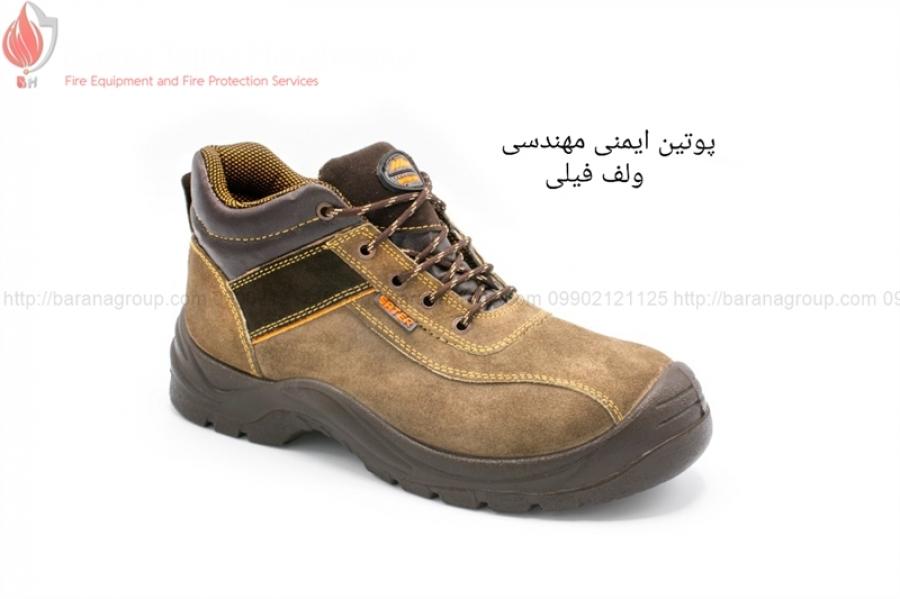 کفش ایمنی ساتر مدل ولف فیلی مهندسی