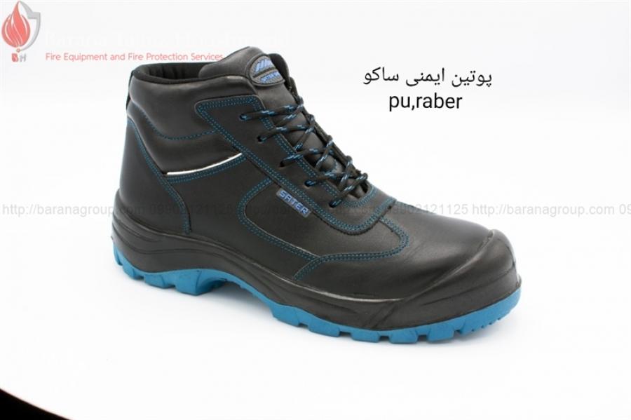کفش ایمنی ساتر مدل ساکو صادراتی