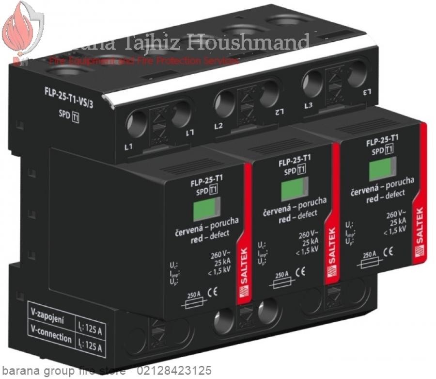 برقگیر کلاس FLP-25-T1-VS3   I