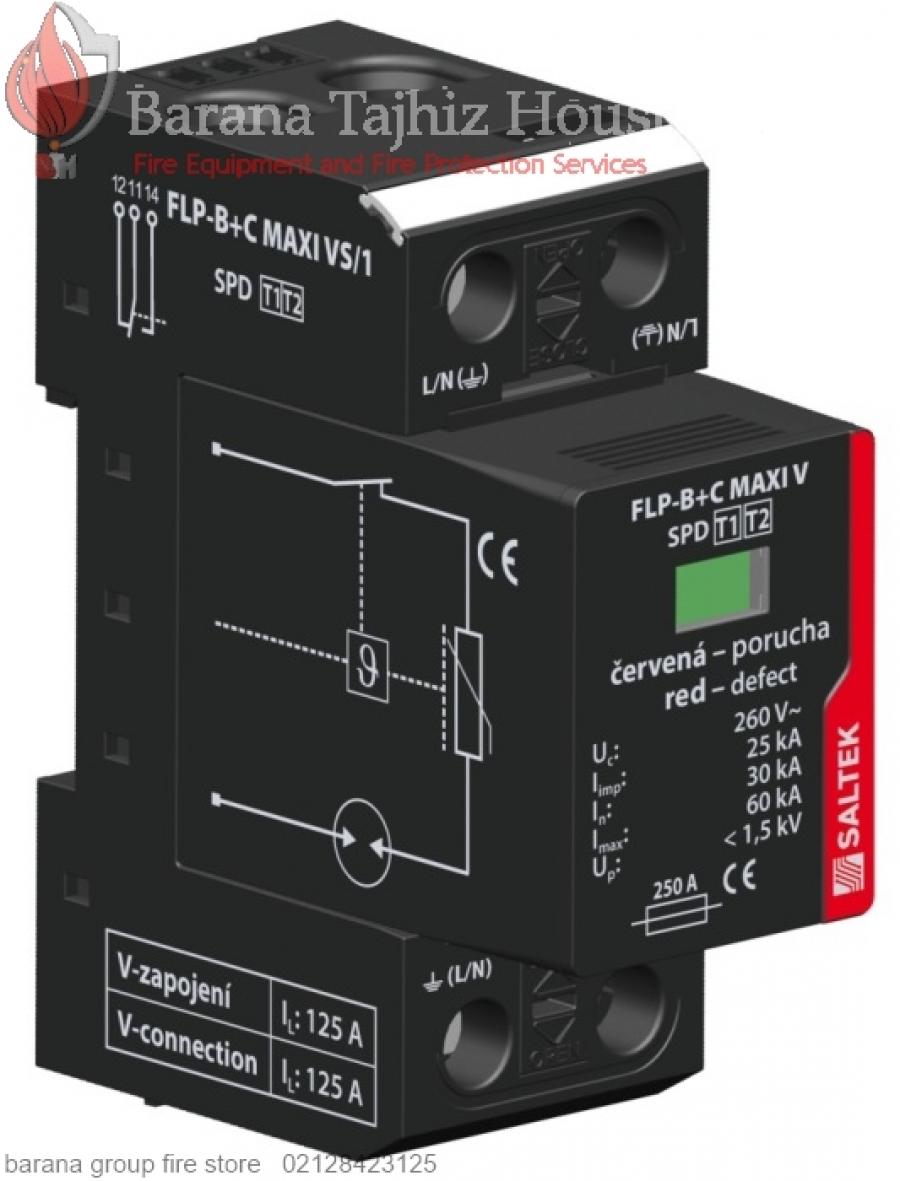 برقگیر FLP-BC-MAXI-VS1