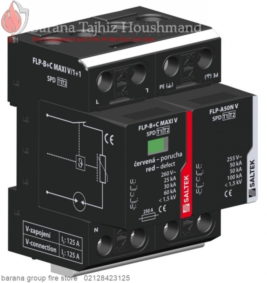 برقگیر کلاس I+II مدل FLP-BC-MAXI-V1+1