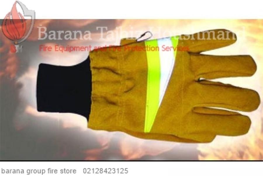 دستکش عملياتي مبارزه با حريق مچ کش دار