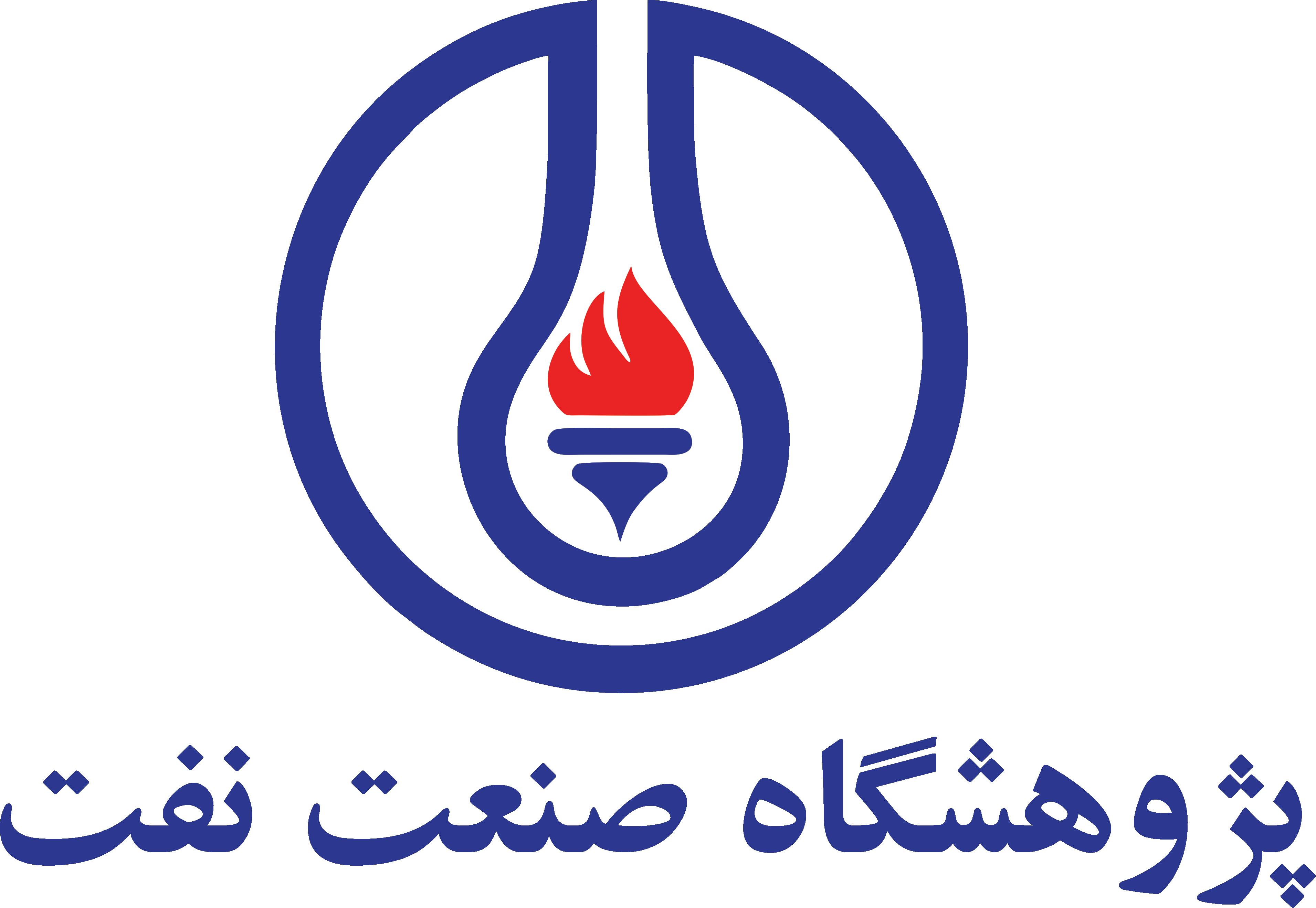 Naft1