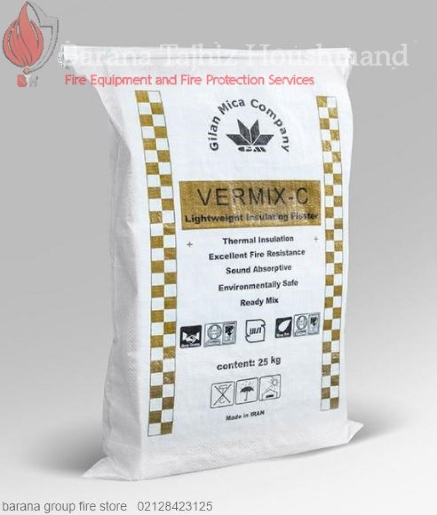 عایق حرارتی ،صوتی و ضدحریق VERMIX C